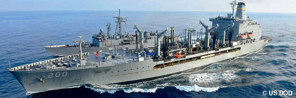 Photo USNS Guadalupe (T-AO 200)