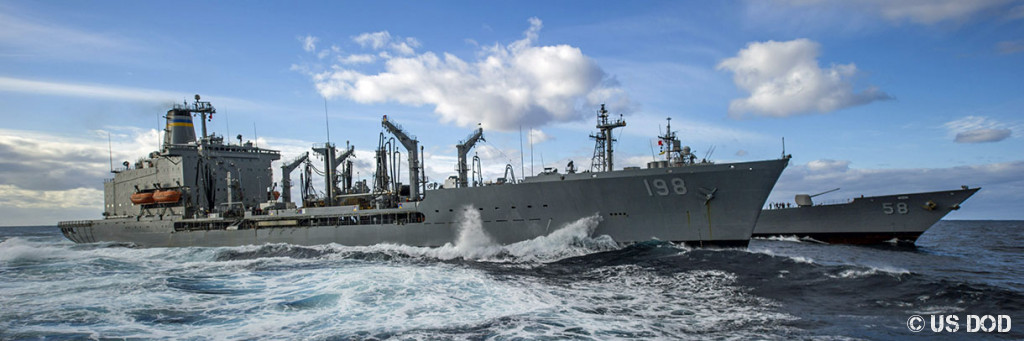 Photo USNS Big Horn (T-AO 198)