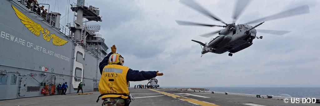 Photo USS Bonhomme Richard (LHD 6)