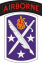 SSI 95th CA Bde