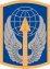 SSI 166th Avn Bde
