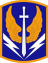 SSI 449th Avn Bde