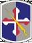 SSI 58th BfSB