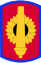 SSI 130th FA Bde