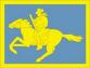 SSI ARNG Elt, JFHQ Wyoming